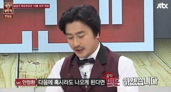 김성주안정환_01.jpg