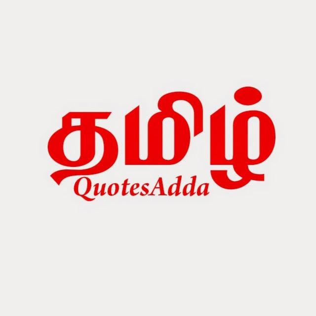 thanthai periyar quotes in tamil pdf