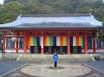 Świątynia nagórze Kurama podKioto.