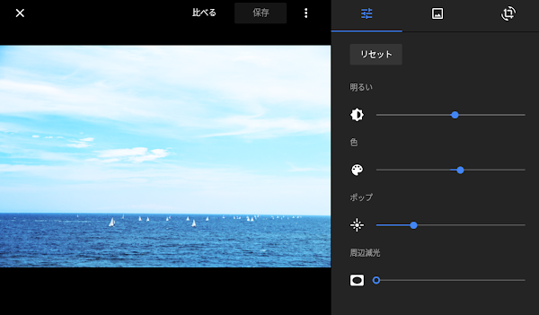 Screenshot 2015-07-25 at 22.11.50.png