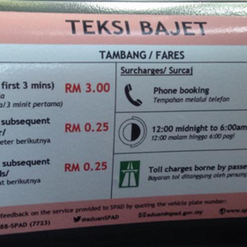 Pemandu teksi mengeluh tambang mahal ?