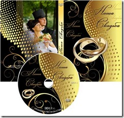 wedding dvd cover template 3