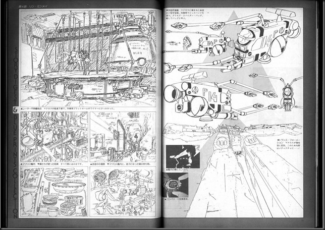 This_is_Animation_3_Macross_38