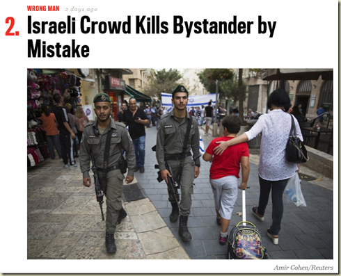 Israeli Crowd Kills Bystander