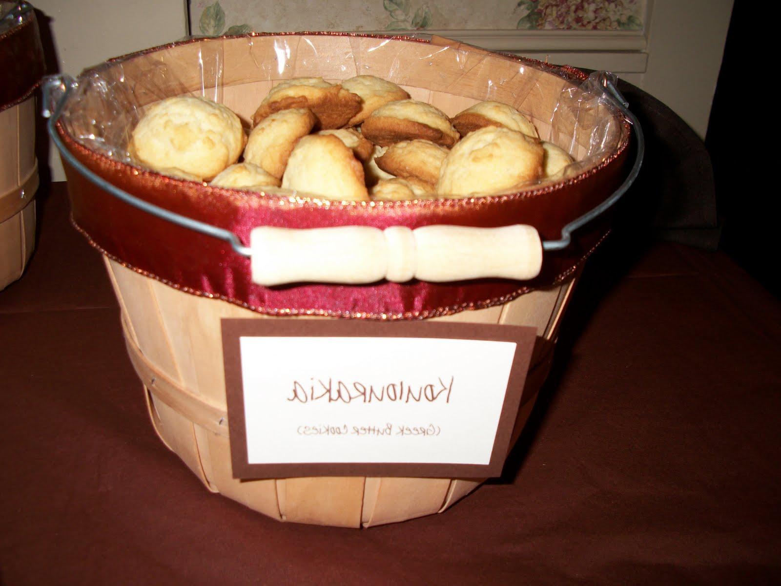 Pumpkin Cookies:
