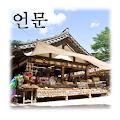 App 輕鬆背韓文 apk for kindle fire