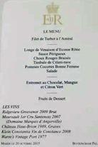 menu_xi