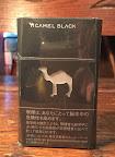 東京・神奈川限定 キャメル・ブラック¥450