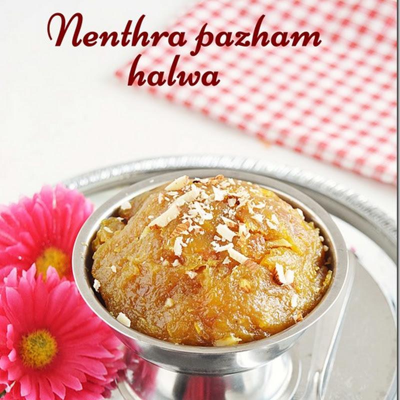 Nenthra pazham halwa / banana halwa