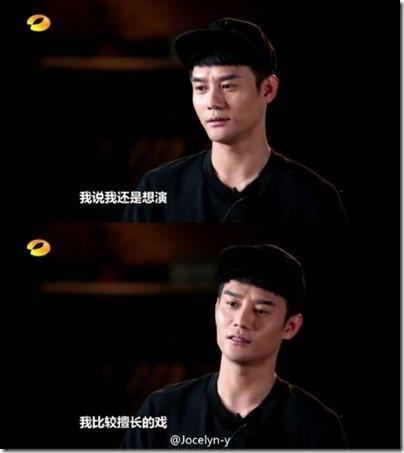 2015.12.05 Wang Kai X People in News - 王凱 新聞當事人 01