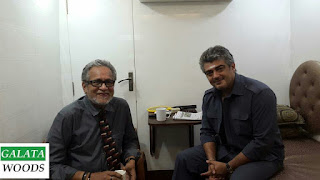 Ajith Intro Song In Thala 56 Movie