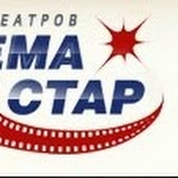 CinemaStar Yaroslavl Grand photos, images