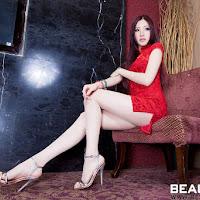 [Beautyleg]2014-06-16 No.988 Abby 0021.jpg