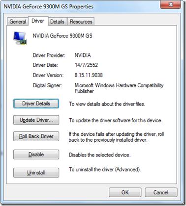 Choice exe windows 7 64 bit download free