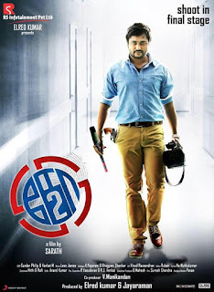 Ko 2 Images Stills And More Updates On Boby Simhaa's 'Ko 2' Movie