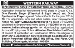 Western Railway Cultural Quota 2015
