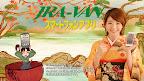 manabeKawori_JRA_20131027-182350-933.jpg