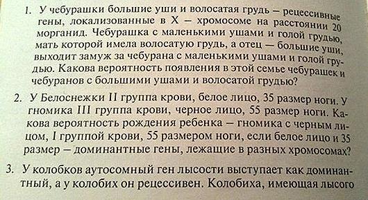 dqktN7EOs_w