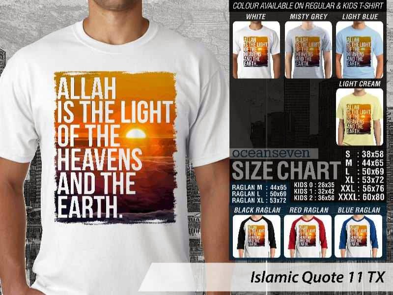 Kaos Islami Quote 11 Allah is The Light of The Heavens and The Earth distro ocean seven