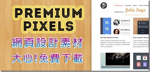 premiumpixels