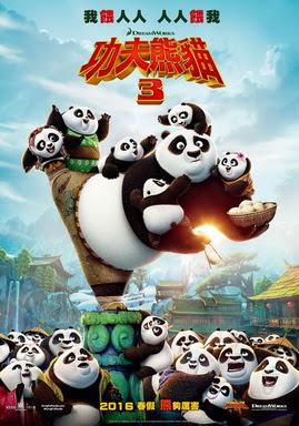 [MOVIES] カンフー・パンダ 3 / Kung Fu Panda 3 (2016)