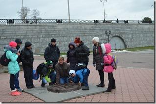 Екатеринбург 478