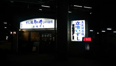 IMAG3852.jpg