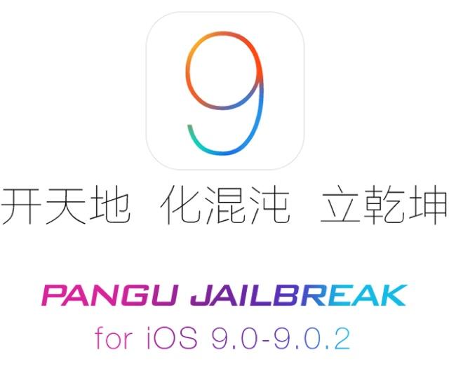 Pangu9 version 1.0.1