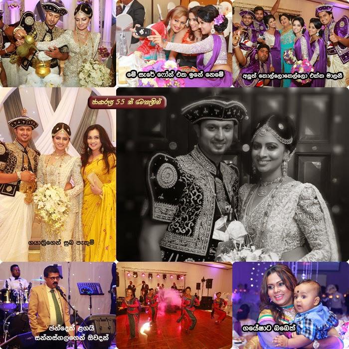 Ishara-Sandamini-wedding-day