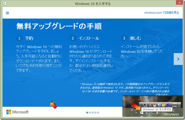 スクリーンショット 2015-06-03 09.01.42
