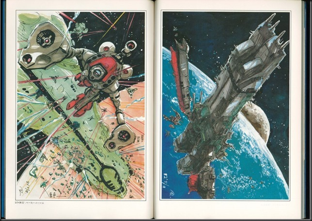 This_is_Animation_3_Macross_47