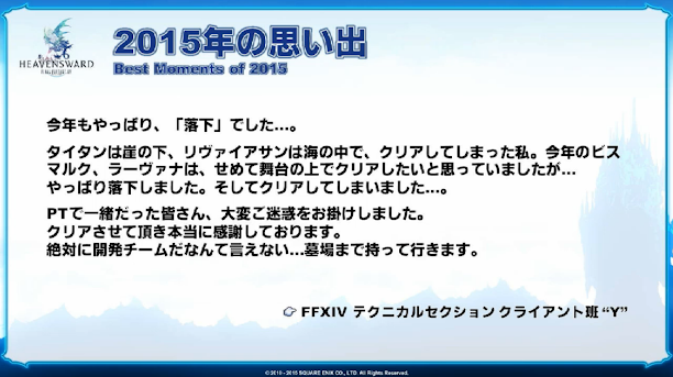 20151224_071048.png
