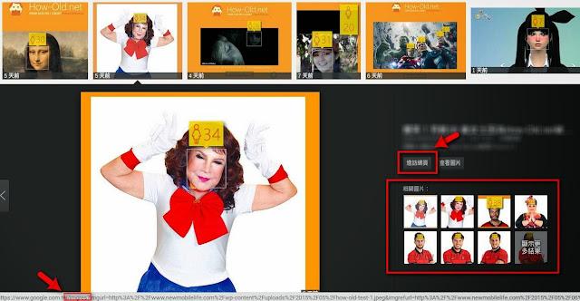 Google 圖片搜尋來源網址研究.jpg