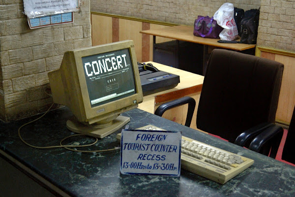 индия компьютер