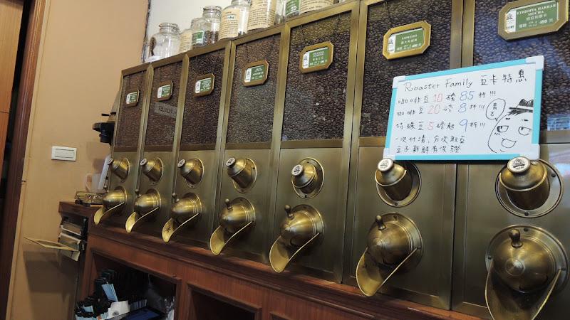 烘焙者咖啡現場咖啡豆販售.JPG