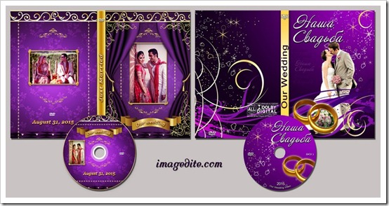 Edit Your free pictures Wild violet wedding DVD and CD cover – Psd Album Cover Template