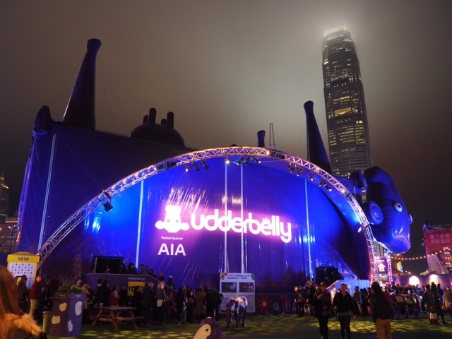 Giant upside purple cow - Udderbelly Asia venue in Hong Kong