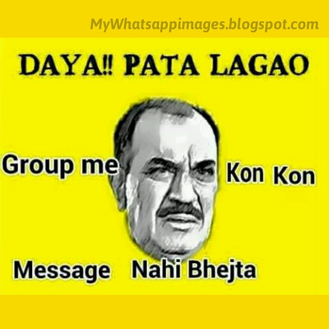 Group Main Kon Message Nahi bhejta | Whatsapp Images