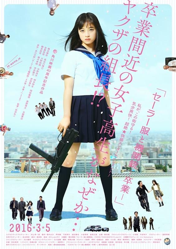 news_xlarge_Sailorfukutokikanjyu_201512_01