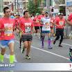 mmcali2015-cam2-026.jpg