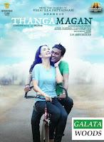 Thangamagan Is Dhanush Next Movie After Maari : News Updates On Thanga Magan
