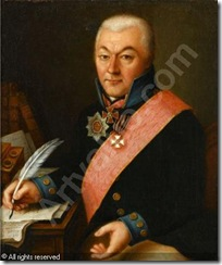 circle-of-levitzky-dimitri-gre-portrait-of-a-russian-nobleman-2527811