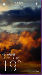 Screenshot_2014-01-06-19-13-31