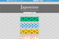 Japonizer -和風壁紙素材ツール