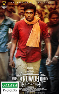 Naanum Rowdy Dhaan Images, First Look Pictures, Stills, More News on Vijay Sethupathi