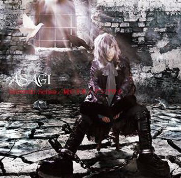 [MUSIC VIDEO] ASAGI – Seventh Sense/屍の王者/アンプサイ(A-TYPE)