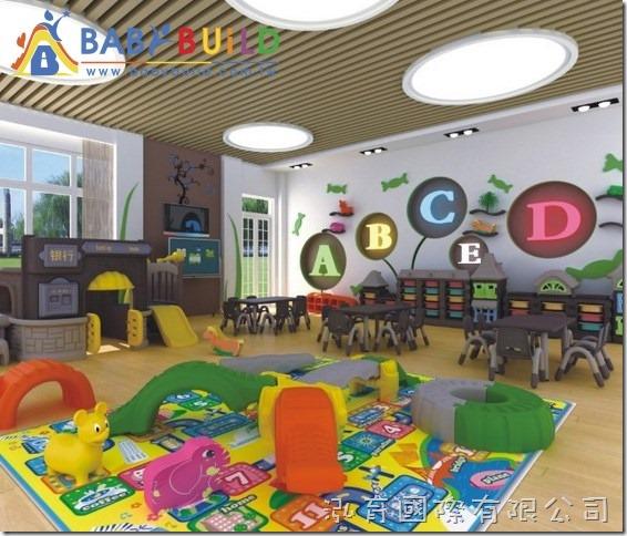 BabyBuild 幼兒園教室規劃