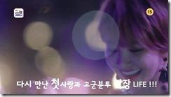She was Pretty 그녀는 예뻤다 Teaser 3 (1).mp4_20150904_092626.617_thumb