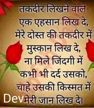 hindi comment quote dp photos whatsapp images