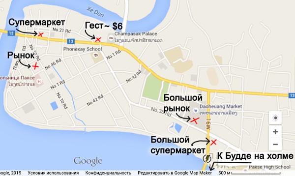 Паксе карта